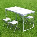 アウトドア テーブル 折りたたみ 木目調 テーブル チェア ...