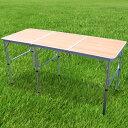 アウトドア テーブル 折りたたみ 木目調 テーブル レジャー...