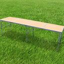 アウトドア テーブル 折りたたみ 木目調 テーブル レジャーテーブル ピクニックテーブル アウトドア...
