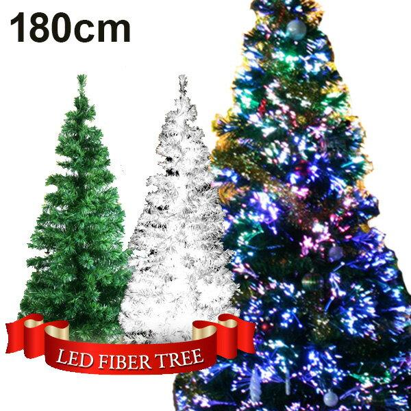 クリスマスツリー ファイバーツリー おしゃれ LED 180cm クリスマス ツリー 光ファイバー ホワイト グリーン ライト 飾り 装飾 光ファイバーツリー ヌードツリー 送料無料 ###ファイバーツリー180###