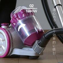 掃除機サイクロン掃除機送料無料サイクロンクリーナー超小型パワフル吸引軽量紙パック不要吸引力清潔消費電力1200W吸引仕事率180W家庭用###掃除機MD-1602###