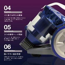 掃除機サイクロン掃除機サイクロンクリーナー超小型パワフル吸引軽量紙パック不要吸引力清潔消費電力1200W吸引仕事率180W家庭用送料無料お宝プライス###掃除機MD-1602###