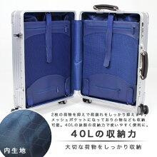 高級上品小型スーツケースアルミフレーム8輪キャスター40LSサイズTSAロック付鏡面加工光沢キャリーバッグ/###ケース1624###