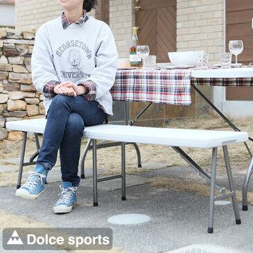 アウトドアチェア ガーデンチェア 折り畳み式 ベンチ 長椅子 頑丈 大型 183×30×44cm レジャー キャンプ アウトドア 海 海水浴 イベント アウトドア 送料無料 お宝プライス###外チェアFB183###