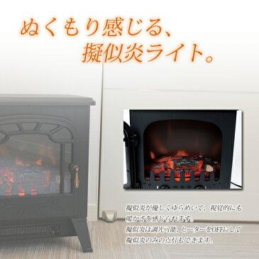 暖炉型セラミックヒーター だんろ 暖炉 暖炉型 ヒーター アンティーク 癒される重厚感たっぷりのヒーター!600W⇔1200W 暖炉型ヒーター 暖炉型ファンヒーター セラミックファンヒーター 足元暖房 送料無料 お宝プライス###ヒーターDGH-186###