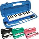 【着後レビューで特典C】鍵盤ハーモニカ ケース ホース 吹き口 32鍵盤 卓奏用パイプ 卓奏用ホース 立奏用吹き口 軽量 32鍵盤ハーモニカ 音階シール付き クロス メロディピアノ メロディカ プレゼント 贈り物 おもちゃ 送料無料 お宝プライス ###鍵盤KFQ-32J-###・・・