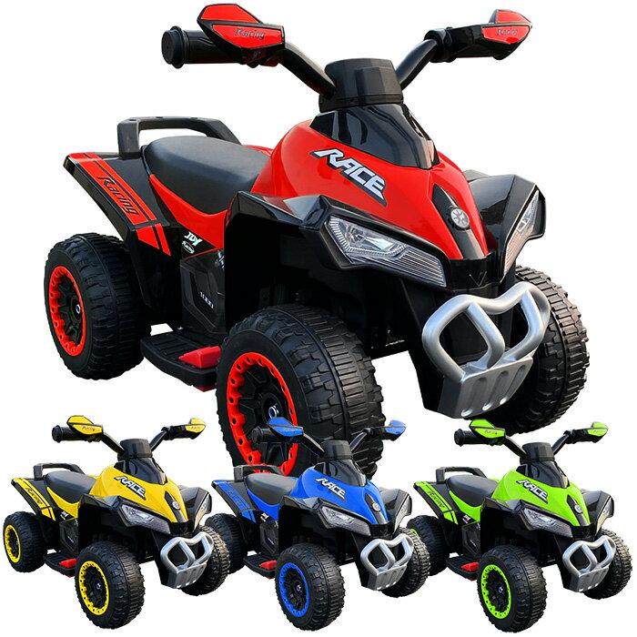 電動乗用玩具, 車 A 4 DK-BG