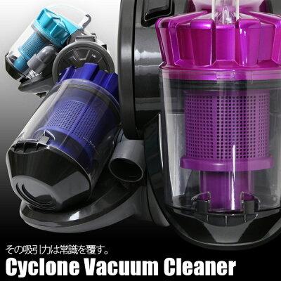 掃除機 サイクロン パワフル 1200W 小型 軽量サイクロン掃除機 超小型&パワフル吸引掃除機 軽量...