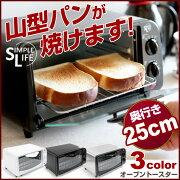 トースター オーブン トースト グラタン キッチン プライス