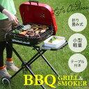 【送料無料】バーベキューコンロ テーブル&キャスター付き!バーベキューコンロ 皿置きテー...