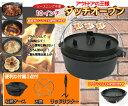 ダッチオーブン 10インチ リッドリフター スタンド 収納バッグ 4点set 煮る 焼く 蒸す 燻す###ダッチオーブンK545N###