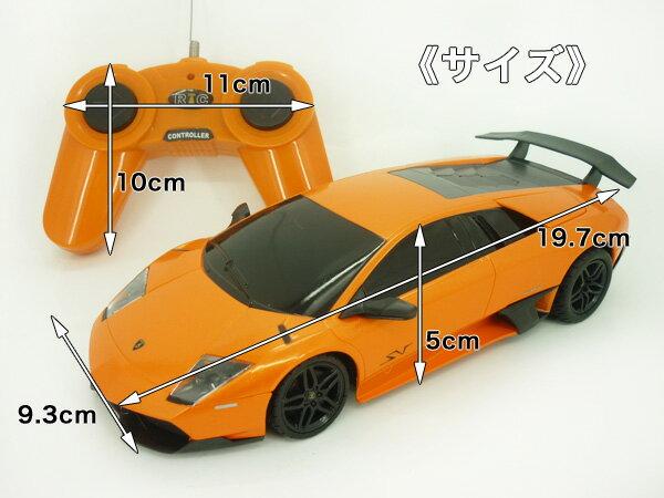 ランボルギーニ : 1 24 ランボルギーニ ムルシエラゴ lp670 4 sv : item.rakuten.co.jp