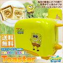 【送料無料】スポンジボブ トースター 食パンにスポンジボブの絵が!トースター ボブ 朝食 食パン アニメ おすすめ スポンジ・ボブ###ボブトースターB-66T★###