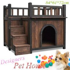 木製 犬小屋 ペットハウス 大型犬 中型犬 小型犬 屋外 ウッドタイプ 送料無料 犬舎\エントリー...