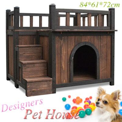 木製 犬小屋 ペットハウス 大型犬 中型犬 小型犬 屋外 ウッドタイプ 送料無料 犬舎\8日10時よ...