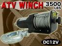電動カーウィンチ DC12V 牽引 / 1590KG / 3500LBS/###ウィンチSL3500-1###