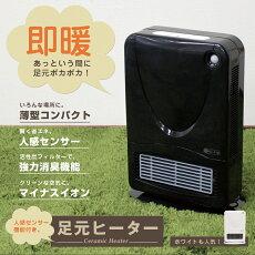 http://image.rakuten.co.jp/otakaratuuhann-1/cabinet/asd/itemimg1/chc_118_01.jpg
