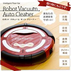 掃除機 ロボット掃除機 センサー リモコン 自動充電【送料500円】ロボット掃除機ロボットクリー...