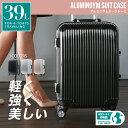 スーツケース アルミフレーム 8輪キャスター 39L TSAロック付 小型 Sサイズ/鏡面加工/光沢###ケース6016-S☆###
