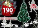 クリスマスツリー ヌードツリー BIGサイズ190cm/ 【送料無料】/###ツリー395-1.8M★###