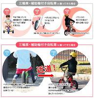 【送料無料】自転車子供用ランニングバイクペダルなし自転車バランスバイクキッズバイク足こぎ自転車乗用玩具キッズ###足こぎ自転車WB-02☆###