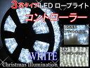【送料無料】LEDロープライト用 コントローラー 100V3芯###50M3芯コントローラー☆###