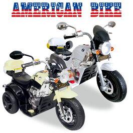 電動乗用バイク充電式乗用玩具アメリカンバイク子供用三輪車キッズバイク送料無料/###バイクCBK-014###