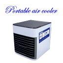 ペット用 ミニクーラー 加湿機能 犬 猫 チンチラ フェレット うさぎ 小動物 熱中症対策 留守番 体温調整 ###ミニ冷風扇AC-03###