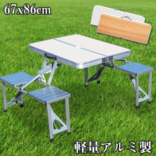 折り畳み アウトドア テーブル チェア 67cm x 86cm チェアセット 送料無料 家キャン ベランダ 2020 フェス###テーブル1135###の画像