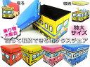 座れる 収納ボックス ストレージボックススツール おもちゃ箱 Lサイズ ボックスとして収納することも座ることも出来ます 【送料無料】/###折畳BOX大DHSRD★###