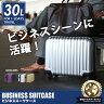 【送料無料】キャリーケース 機内持ち込み スーツケース ビジネスキャリー キャリーバッグ 軽量 ポリカーボン製 機内持込み可能 4輪キャスター TSAロック搭載###ケースC-003☆###