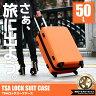 【送料無料】スーツケース TSAロック搭載 超軽量 頑丈 ABS製 50L [中型Mサイズ][4泊〜7泊]/ ###ケースLYP210-M☆###
