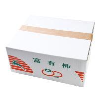 【農家より直送!】奈良西吉野産たねなし柿(28個入り)【特秀品Lサイズ】