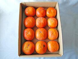 【農家より直送!】奈良西吉野産わけあり富有柿4kg(12個入り)【サイズ2L〜3L】