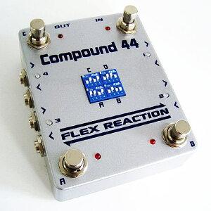 コンパクトサイズの画期的なスモールスイッチャー登場!【NEW】【予約受付中】Flex Reaction Co...