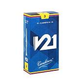 バンドレン B♭クラリネットリード V21シリーズ 3【定形外郵便日時指定不可】【smtb-ms】【RCP】【zn】