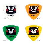 くまモンピック ギター・ベース用ピック (4枚1セット)【smtb-ms】【RCP】【zn】