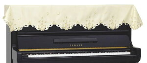 アップライトピアノカバートップカバー