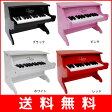 Clera クレラ ミニピアノMP1000-25K【RCP】【zn】