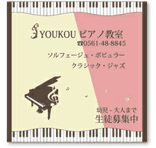 ピアノ・キーボード, その他 YOUKOU HOME YK-115Ssmtb-msRCPzn