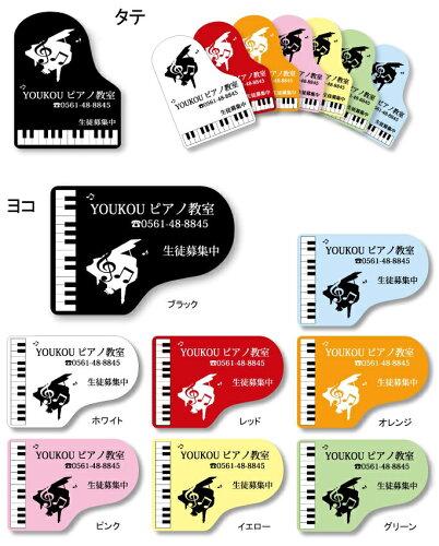 YOUKOU HOMEレッスン看板(ピアノ教室看板)グランドピアノ MK-111、MK-112【smtb-ms...