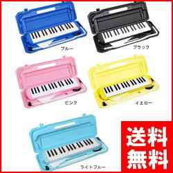 キョーリツコーポレーション鍵盤ハーモニカメロディーピアノ32鍵盤