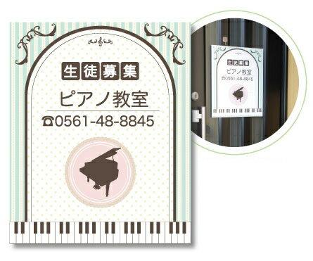 ピアノ・キーボード, その他 YOUKOU HOME YK-113smtb-msRCPzn
