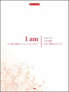 [P055]PP I am(テレビ朝日「報道ステーション」オープニングテーマ)【RCP】【zn】