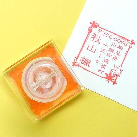 絵手紙レター用ゴム印(No.3〜No.75)