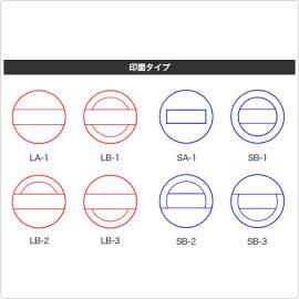 シャチハタデーターネーム24号【別注品】スタンド式Aタイプ