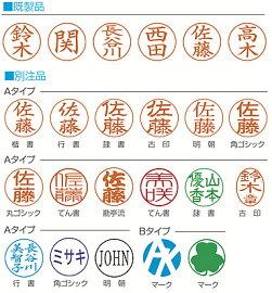 ネームペン・パーカーエアフロー【既製品】