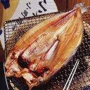 楽天ランキング市場ほっけ部門1位送料無料商品の同梱にも人気 鮭、いくら、たらこ、と一緒の贈...