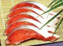 商品画像:秋田天国の人気おせち2018楽天、お歳暮 鮭 芸能人御用達幻の 鮭 プレミア天然紅鮭切り身【15切れ入れ】(紅鮭 鮭 さけ サケ シャケ 御歳暮 お正月 おせち 御年始 お年始 )