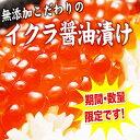 北海道産の完熟卵使用!2018年新物入荷 こだわりの【生】 ...